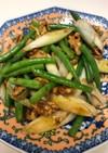 インゲンマメとクルミの海鮮醬炒め