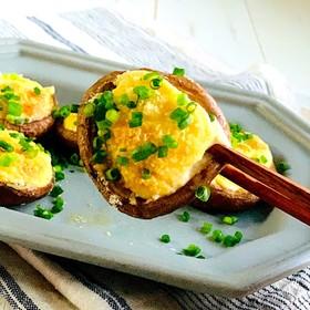 椎茸の味噌マヨチーズ焼き*お弁当にも