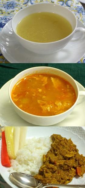 3日待って手羽スープ