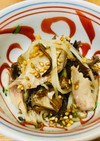菊芋de塩鯖さっぱり小鉢