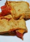 簡単❤美味しい❤油揚げのチーズはさみ焼き