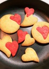 バレンタインに*ハートのクッキー