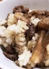 牛肉と舞茸の混ぜご飯