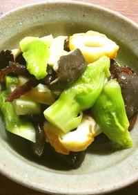 蕾菜、きのこ、竹輪の和え物