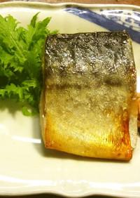 塩鯖の粕漬け グランシェフ