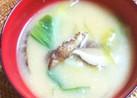 チンゲン菜と椎茸の味噌汁