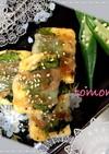 冷凍豆腐の簡単肉巻き