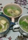 簡単!根菜しょうがたっぷりスープ