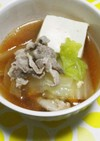 簡単湯豆腐手作りすだちポン酢で。