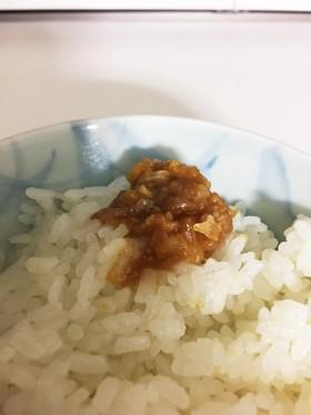肉なし肉味噌(ネギ味噌)
