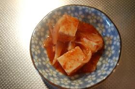簡単!豆腐のキムチ漬け