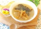 3分でできる☆味噌スープ