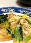 小松菜とちくわのオープンオムレツ