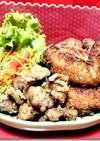 かつお節粉で作る鶏モモ肉と手羽先の唐揚げ