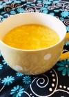 時短♪食べるコーンスープ