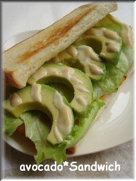 絶品♡私の大好きな*サンドイッチ♡