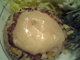 マヨソース豆腐ハンバーグ
