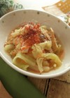 サラダチキンと野菜の和風カレー風味スープ