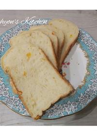 爽やかオレンジ風味のお洒落食パン