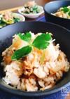 炊飯器で簡単!あさりと生姜の炊き込みご飯