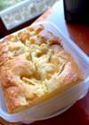 レモン1個★レモンパウンドケーキ