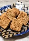 全粒粉とナッツ系満載のクッキー☆