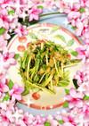 水菜と納豆のサラダ