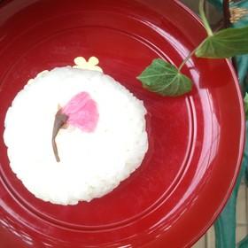 洗い物なしポリ袋で湯煎『さくらご飯』