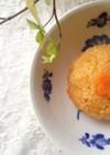ポリ袋で湯煎する『人参バターライス』