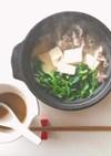 ほうれん草 豚肉 豆腐 で 常夜鍋