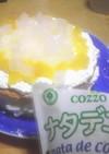 ホールケーキ(続き 飾り付け)