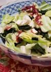 塩キャベツの海藻サラダ