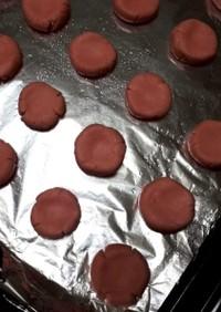 いちごパウダーで簡単☆いちごのクッキー