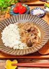 簡単ビーフストロガノフ(洋風牛丼)