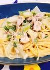 ほっ♡白菜の味噌クリームパスタ