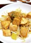 自家製鶏ハムの生姜焼き(*´ω`*)