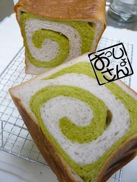 小豆食パン【HBと手使用】