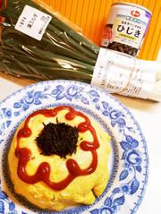 葉玉ねぎとひじきのお花オムライスケーキの写真