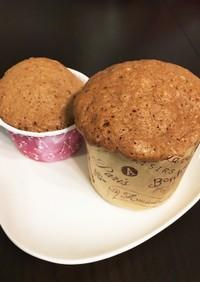 簡単♡バレンタイン♡チョコカップケーキ