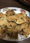 オーブントースターでスコーン風クッキー
