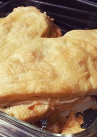 ハニーチーズバクラバ  トルコのお菓子