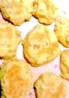 フライパンで♡クルミと玄米粉のクッキー