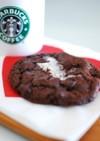 マシュマロ&ココアのクッキー。