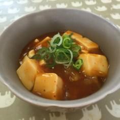 サッポロ一番みそ味でキムチ豆腐丼♪