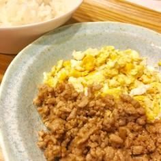 簡単 変わり生姜焼き丼