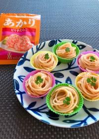 お弁当に★ピリ辛パスタ(あかり)