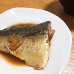 レンジで鯖の煮付け☆