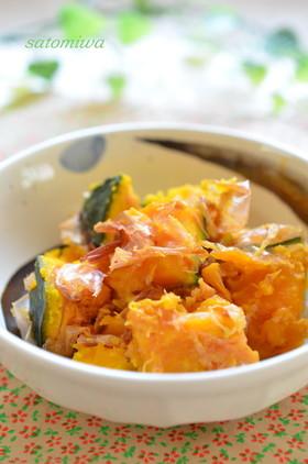 レンジで簡単☆和風かぼちゃの胡麻サラダ