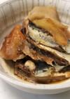 夕弁当♪節分♪鰯と里芋(セレベス)の煮物