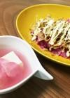 かわいい♡赤大根と豆腐のすまし汁
